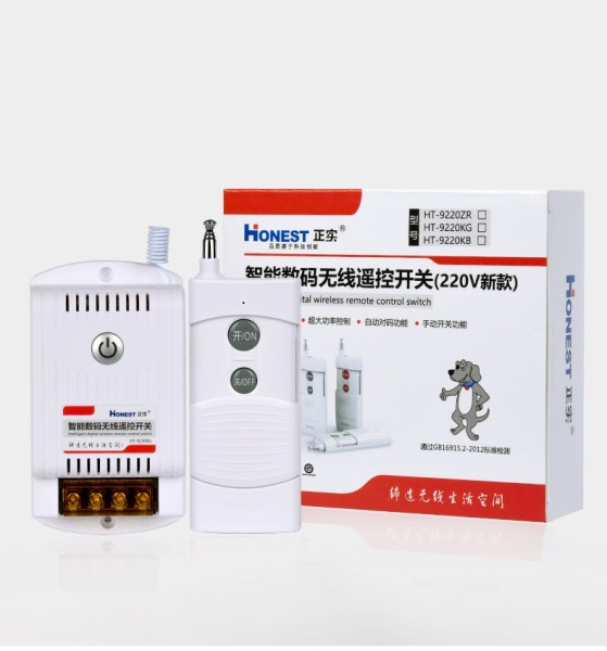 Công tắc điều khiển từ xa 1Km HONEST 9220KB 30A/220V bật tắt máy bơm động cơ công suất lớn có chứ năng học lệnh ổ cắm điều khiển từ