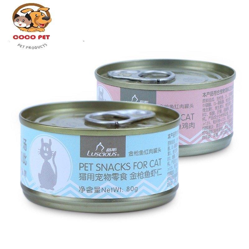 Pate cá ngừ/thức ăn pate cho mèo - pate đóng hộp 80g tiện lợi