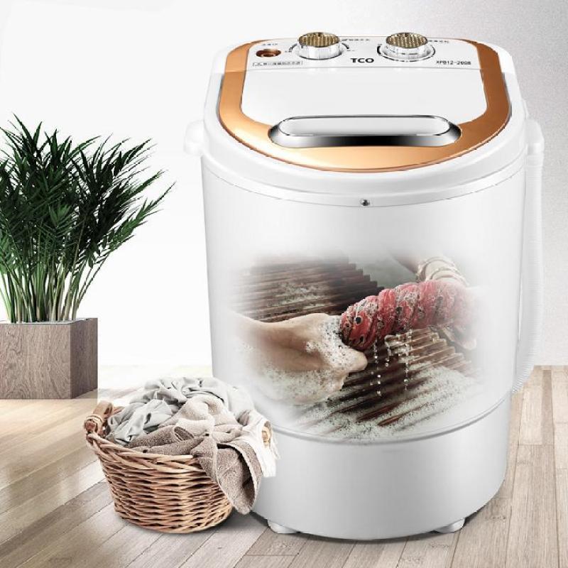 Bảng giá Máy giặt mini XPB12-2008 giặt đồ cho bé, 1.2kg đồ , tia UV khử khuẩn Điện máy Pico
