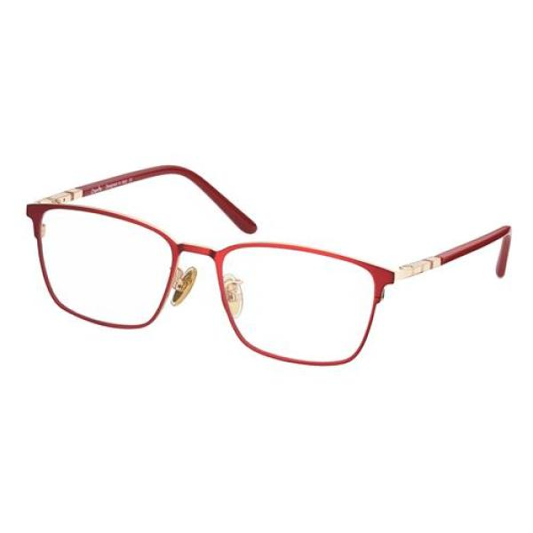 Giá bán Mắt kính chống ánh sáng xanh Kids Square 350088