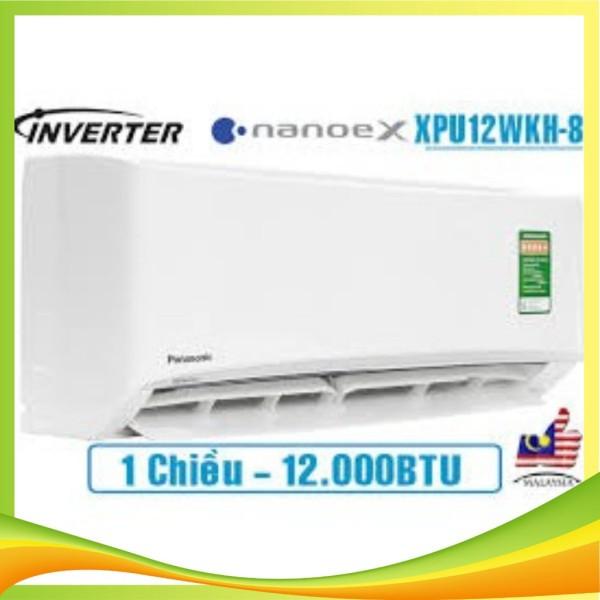 [TRẢ GÓP 0%] Điều hòa Panasonic 12000BTU 1 chiều Inverter R32 Tiêu chuẩn CS/CU-XPU12WKH-8