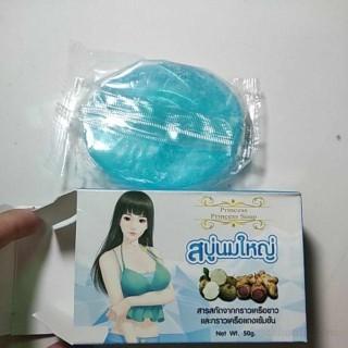 Xà phòng nở gực Princess Princess Soap Thái Lan 4