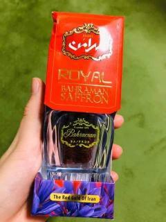 Saffron Tây Á - Nhập Khẩu Chinh Nghạch hộp 3gr thumbnail