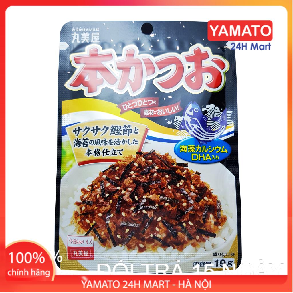 Gia Vị Rắc Cơm Marumiya Vị Cá Bào 19G Cho Bé Nhật Bản, Rắc Cơm Ăn Liền, Rắc Cơm Tươi, Rắc Cơm Rong Biển Cho Bé, Gia Vị Rắc Cơm Nhật