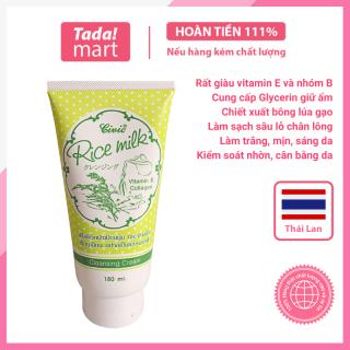 Sữa rửa mặt gạo làm trắng da Civic 180ml Thái Lan thumbnail