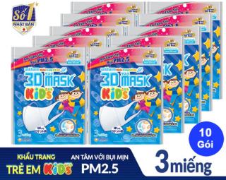 Combo 10 gói Khẩu trang dành cho bé Unicharm 3D Mask Kid (Ngăn được bụi mịn PM2.5) gói 3 miếng thumbnail