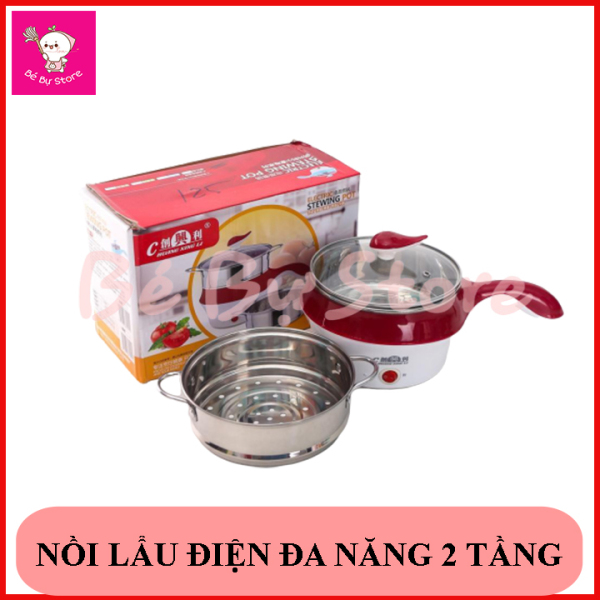 Nồi Điện Mini Hai Tầng Đa Năng Tặng Kèm Khay Hấp có thể Chiên, Xào, Nấu ăn, nấu cơm, nấu lẩu mini