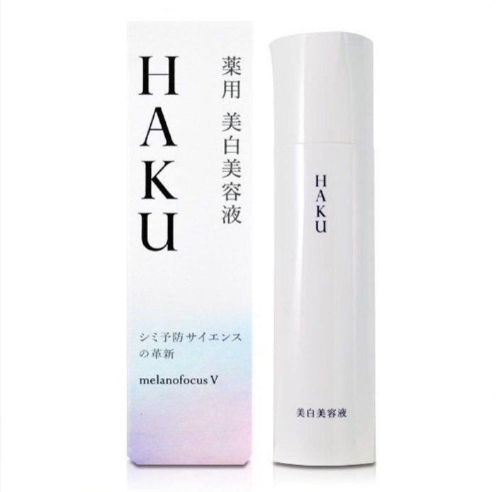 [Gửi Hàng Kèm Bill Nhật] Serum Trị Nám Shiseido HAKU Melano Focus V Medicated Whitening Serum - 45g - TITIAN Đang Khuyến Mãi