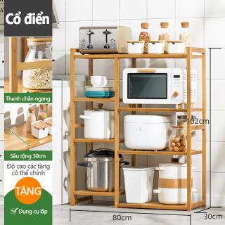 Kệ để đồ nhà bếp giá đồ bếp giá kệ tủ bếp 4 tầng đa năng vững chắc tiện dụng cất giữ kệ để lò vi sóng thumbnail