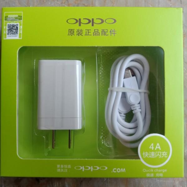 Bộ củ ,cáp sạc Oppo 4A có 2 cổng USB tiện dụng hỗ trợ sạc nhanh