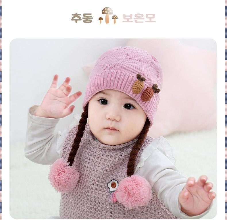 Giá bán Mũ len tết đuôi sam đính quả cho bé yêu