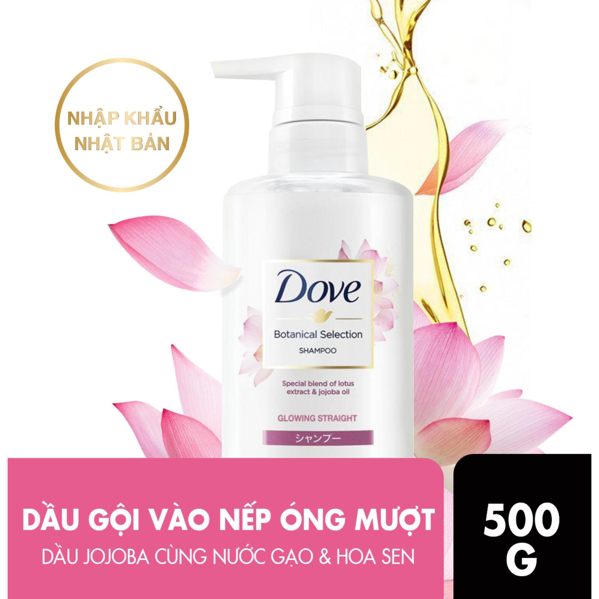 Dầu gội Dove giúp tóc bóng mượt hoa sen & dầu Jojoba Botanical Selection 500g