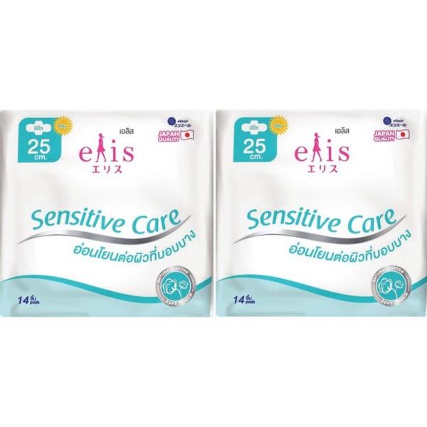 Băng vệ sinh siêu mềm Elis Sensitive Care Natural Cotton 25 cm ( 14 miếng/gói ) giá rẻ