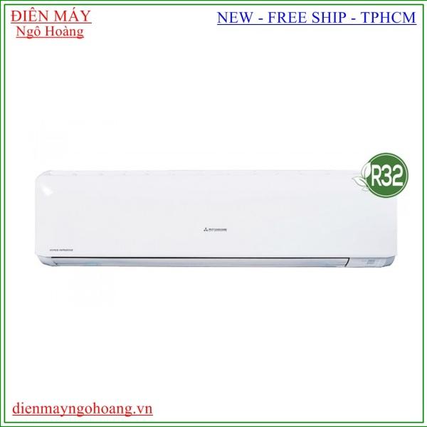 Máy lạnh Mitsubishi Heavy Inverter 2 HP SRK18YL-S5/SRC18YL-S5( Miễn phí giao hàng TPHCM-Ngoại tỉnh liên hệ 0909402479)