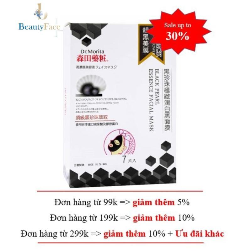 Hộp 7 miếng Mặt nạ đen Dr. Morita chiết xuất Ngọc trai đen - Black Pearl Essence Facial Mask