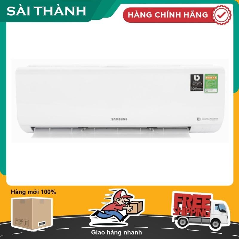 Máy lạnh Samsung Inverter 1 HP AR10NVFHGWKN/SV - bảo hành 2 năm chính hãng