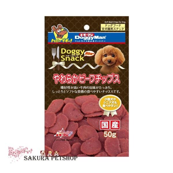 Doggyman DoggySnack Snack vị bò