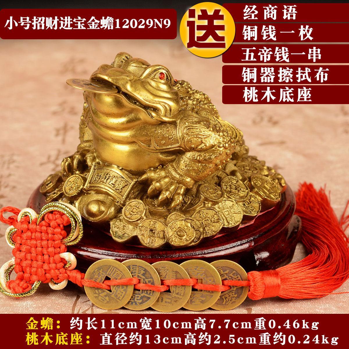 Coupon tại Lazada cho Fengshuige Khai Quang Đồng Nguyên Chất Cóc Ngậm Tiền Vàng Mang May Mắn Vật Trang Trí Giàu Có Phong Thủy Vàng 3 Chân Con Cóc Mở Cửa Hàng Quà Tặng