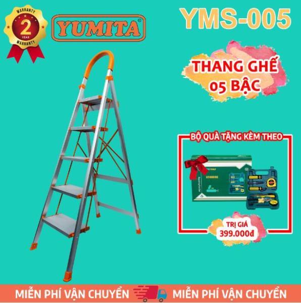 Thang Ghế nhôm Nhật Bản YUMITA 5 Bậc- Bậc thang siêu rộng- 190mm- - Thang chất lượng cho mọi đối tượng