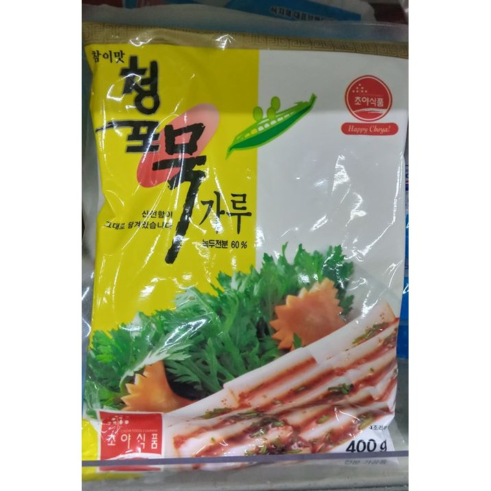 Bột Thạch Đậu Xanh Hàn Quốc 400G