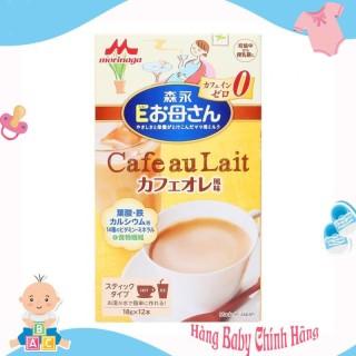 Sữa bầu Morinaga [CHÍNH HÃNG] dành cho bà bầu Sữa Morinaga bầu vị café (cà phê), 216g - [CÓ TEM PHỤ TIẾNG VIỆT] thumbnail