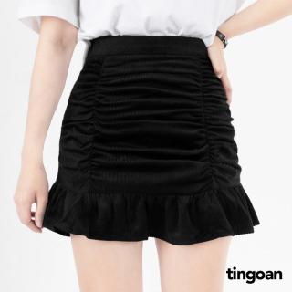 Chân váy nhung đuôi cá cạp cao nhún 2 bên đen tingoan KRISTEN SKIRT BL (có quần váy trong) thumbnail