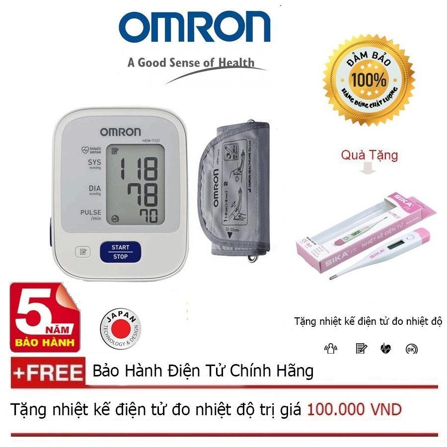 Máy đo huyết áp bắp tay Omron HEM 7121 (Trắng) + Quà tặng nhiệt kế điện tử