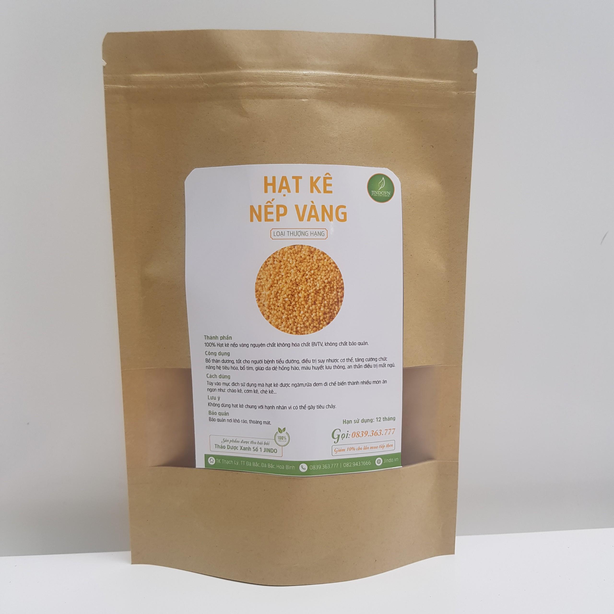 Hạt kê nếp vàng đã bóc vỏ 100gram loại thượng hạng - TM117A nhập khẩu