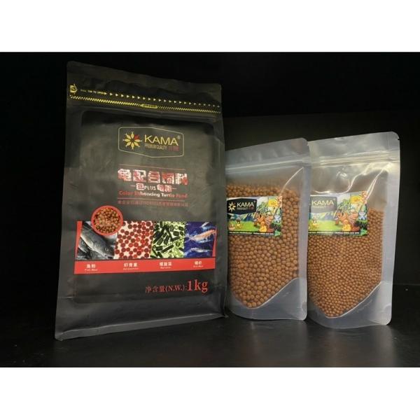 Kama- Color Enhanching Turtle Food- Red- Cám ăn kích màu cho rùa- VietpetgardenHCM