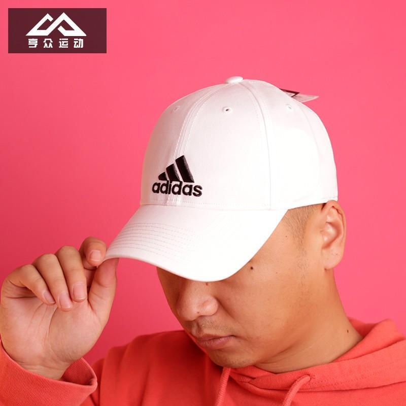 1c98f74bec8 Adidas Mũ Nam Mũ Nữ 2018 Thu Đông Mẫu Mới Mũ Thể Thao Mũ Đơn Giản Mũ Lưỡi  Trai Mũ Che Nắng S98156