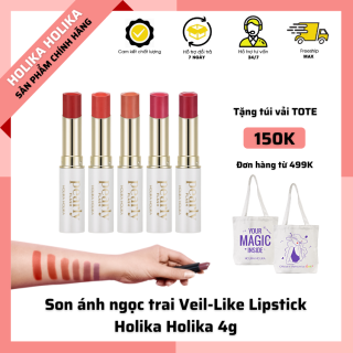 [FREESHIP] Son ánh ngọc trai Holika Holika kết cấu mịn mượt bao bọc đôi môi, tạo lớp phủ bền màu, cung cấp thành phần dưỡng chất giữ đôi môi luôn mềm mịn căng mọng 4g [Tặng kèm túi vải 150k] thumbnail