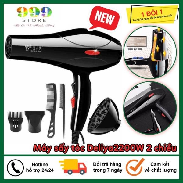 Máy sấy tóc tạo kiểu Deliya 0818 2 chiều 2200W kèm bộ phụ kiện 5 món thích hợp cho mọi loại tóc cao cấp