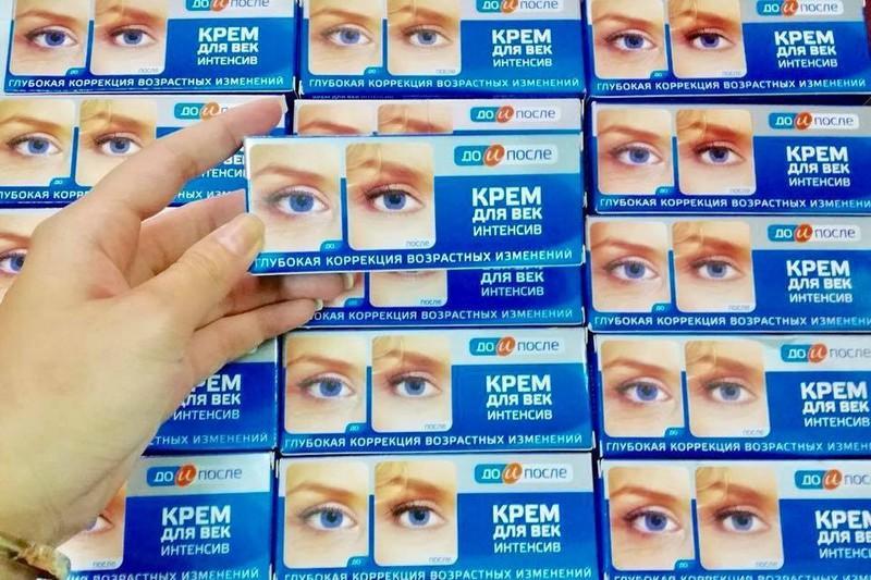 Kem trị nhăn mắt Kpem - Trị vết chân chim mắt tốt nhất