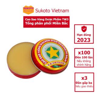 Cao Sao Vàng Chính Hãng - 10 hộp 3g - Dầu cù là, đánh bay nhức đầu, đau bụng, say tàu xe - Sukoto Vietnam thumbnail