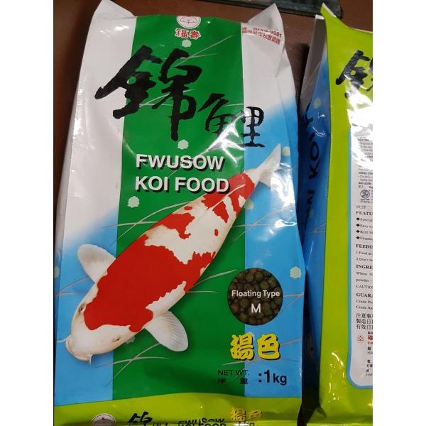 THỨC ĂN FWUSOKOI Thức ăn tăng màu - Bịch 1kg
