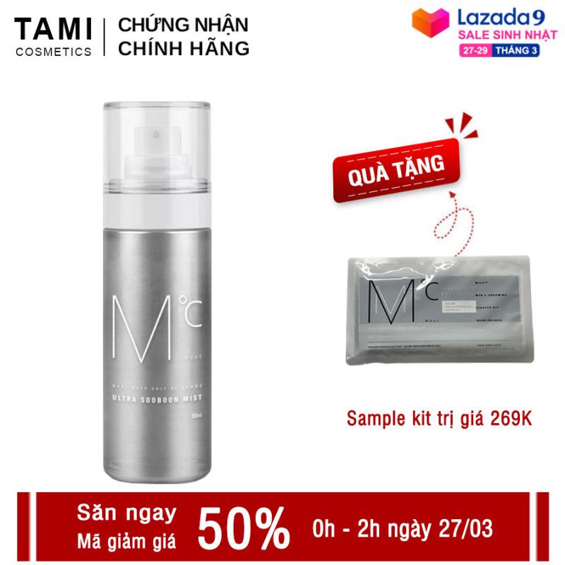 Nước xịt khoáng dưỡng ẩm và làm dịu da dành cho nam MdoC Ultra Sooboon Mist 80ml TM-MXK01