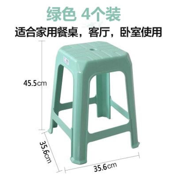 Camellia Plastic Party Stools Thickened Adult Bench Fashion Creative can zhuo deng Household Portable Anti-Skid Bar Stool Storage