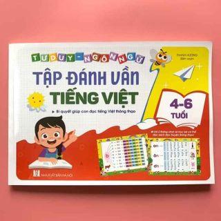 Tập đánh vần tiếng việt cho bé, bí quyết giúp con đọc tiếng việt hiệu quả thumbnail
