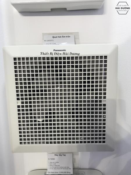 Quạt thông gió Panasonic FV-20CUT1 (Trắng)