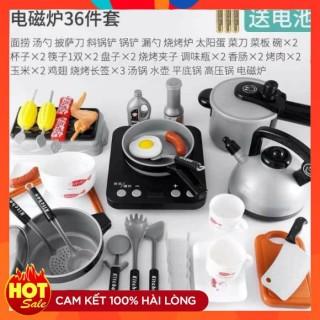 Bộ sản phẩm nấu ăn to thumbnail
