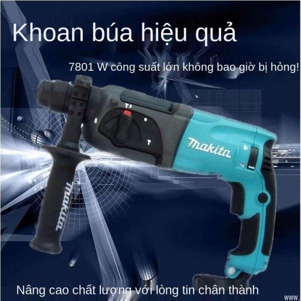 Công nghệ nhập khẩu của Đức Makita Búa điện nhẹ ba năng Makita HR2470F, máy khoan gõ đa năng, máy khoan điện, gắp điện, đèn LED ba chức năng