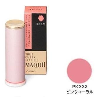 Mã Giảm Giá tại Lazada cho Lõi Phấn Má Cao Cấp Shiseido Maquillage True Cheek Refill 2g (PK332)