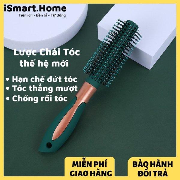Lược chải tóc tạo kiểu tóc thế hệ mới giúp giảm rụng tóc và làm bồng bềnh tóc - Thẳng mượt [ Lược tròn ] iSmart.Home cao cấp