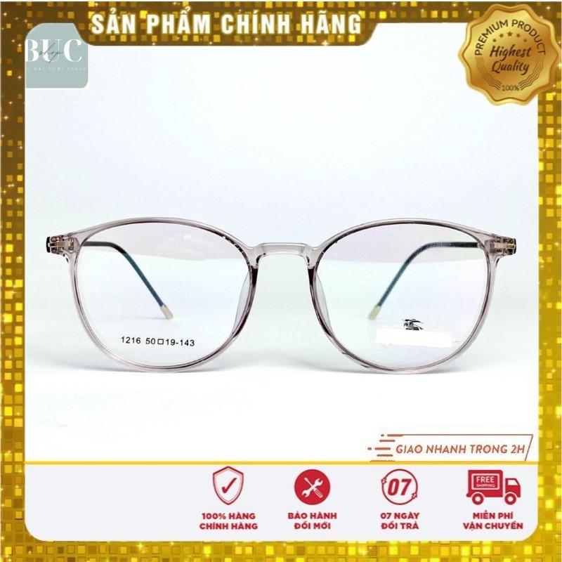Giá bán Gọng kính siêu nhẹ dẻo 1216 BUCSHOP mắt mèo