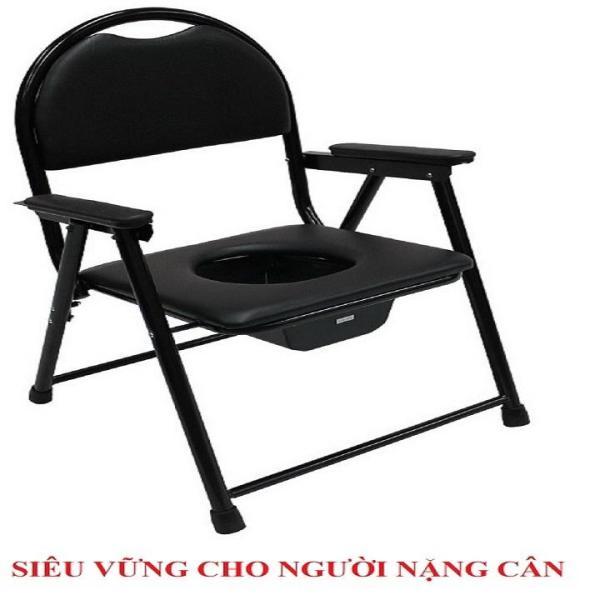Ghế bô vệ sinh cho người nặng ký OneX nhập khẩu