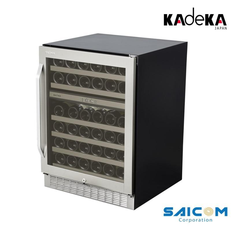 TỦ ƯỚP KADEKA KA-45WR