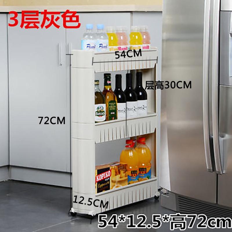 Bathroom between Storage Shelf Kitchen Narrow Cabinet Refrigerator Washing Machine Toilet Gap Shelf Floor-type