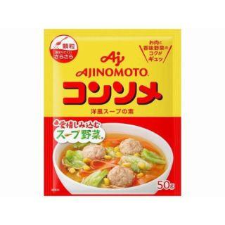 HẠT NÊM CHO BÉ VỊ THỊT VÀ RAU CỦ AJINOMOTO - NỘI ĐỊA NHẬT ( 50gr) , có thể dùng nêm nếm đồ ăn cho bé giúp vị thơm ngon hơn, giúp bé tập quen dần với hương vị của rau củ. thumbnail