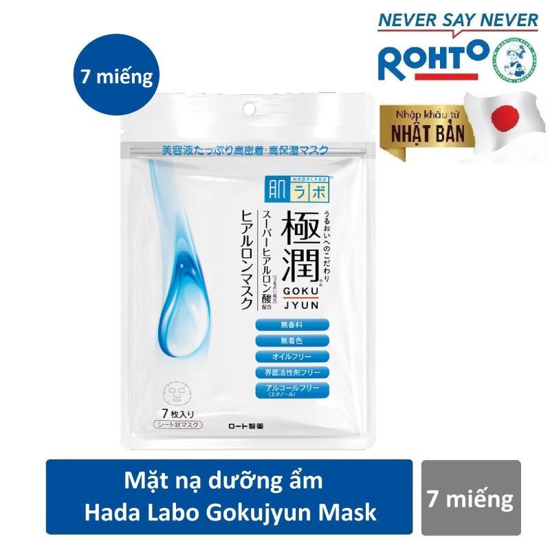 Mặt nạ dưỡng ẩm tối ưu Hada Labo Gokujyun Hyaluron Mask 7pcs ( Nhập khẩu từ Nhật Bản) nhập khẩu