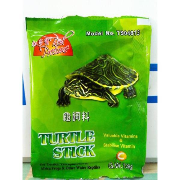 Thức ăn cho rùa -  stick turtle